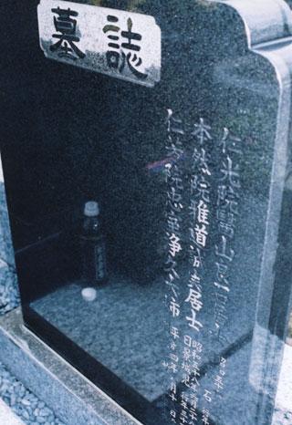 沖雅也の画像 p1_29