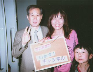 増山麗奈の画像 p1_2