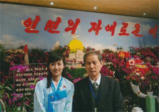 金日成花の画像 p1_6
