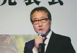 佐野史郎の画像 p1_20