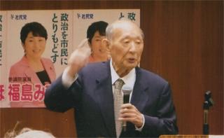 藤井裕久の画像 p1_3